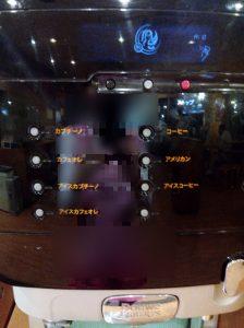IMG_20160422_191806_censored