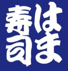 はま寿司 ロゴ