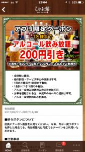 IMG_9892