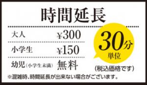 じゅうじゅうカルビ ポッキリ3