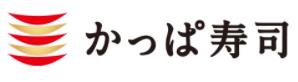 かっぱ寿司 ロゴ